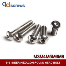 316 M3M4M5M6M8 inner hexagon screw round head stainless steel bolt ISO7380 GB70.2 JIS B 1174 все цены
