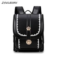 ZYWLBXMH Solid Color Zipper Hasp School Bag Waterproof PU Leather Backpacks Boy Girl Backpack Kids Schoolbag Student
