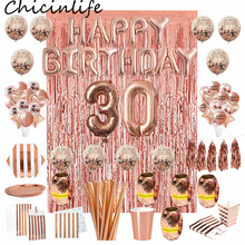Chicinlife Rosegold 30th יום הולדת מספר לסכל בלון קש פופקורן תיבת למבוגרים 30 שנים יום הולדת מסיבת יום נישואים ספקי