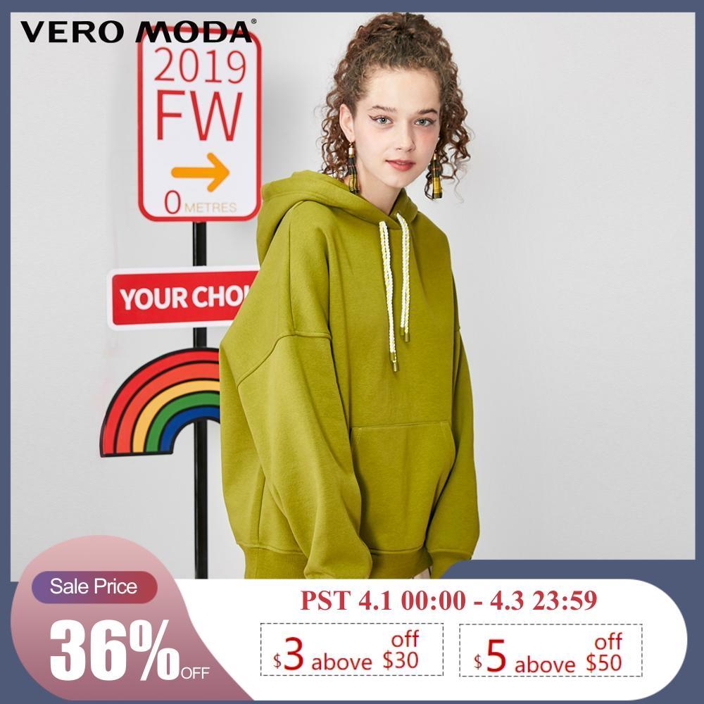 Vero Moda Women's Long-sleeved Letter Print Brushed Lining Loose Fit Casul Sweatshirt   319333513