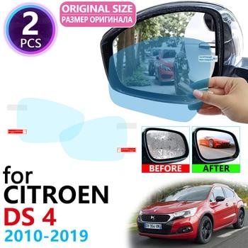 Citroen DS 4 DS4 Crossback 2010 ~ 2019 de la cubierta completa espejo retrovisor Anti-niebla impermeable Anti niebla película 2012 accesorios 2015, 2016