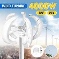 4000W 12V 24V generador de turbinas eólicas linterna eje Vertical 5 Kit de motor de cuchillas para uso doméstico híbrido de farola electromagnética