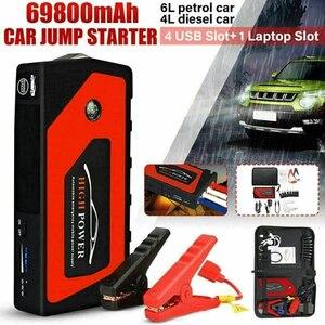 69800mAh 12V автомобильный стартер портативный USB Банк питания батарея зажим усилителя 600A для 12V Бензин/дизельные автомобили старт Instantl