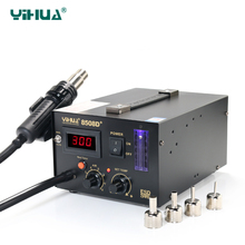 YIHUA 8508D+ Digital Hot-Air Soldering Station spot welding machine Free shipping
