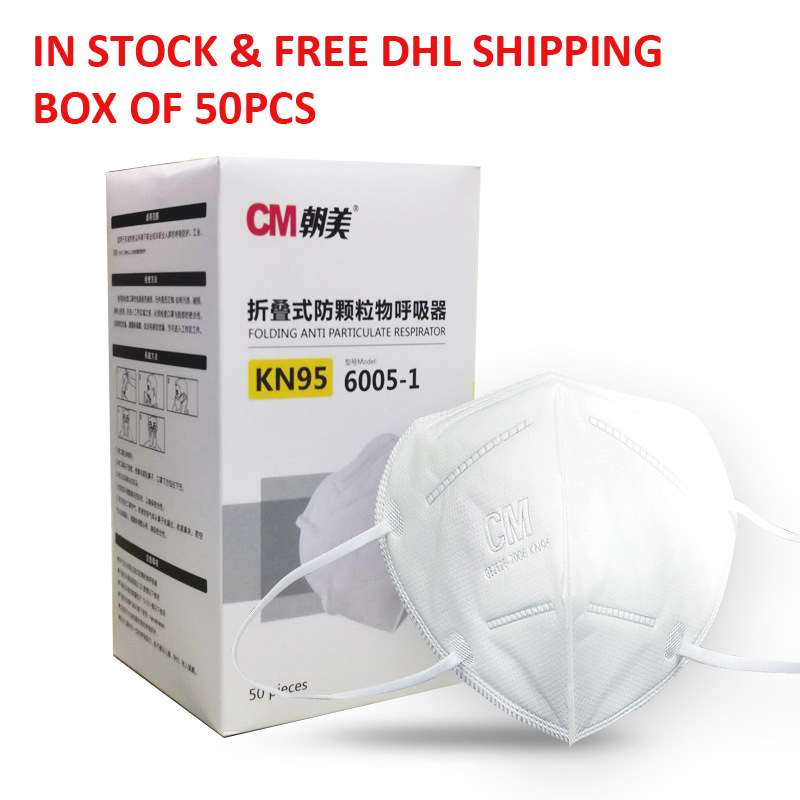 Fast Shipping Lots Of 50 Pcs KN95 Protective Face Mask CM Brand N95 Mask Respirator With Test Reports