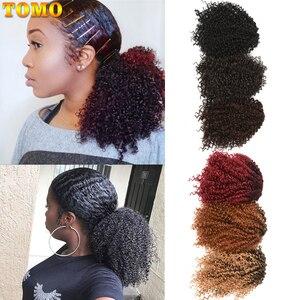 TOMO, нарисованная струнная пуховка, афро-кудрявый конский хвост, афро-американский короткий обруч, синтетические накладные волосы на заколк...