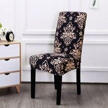 Спандекс эластичный принт обеденный чехол для кресла современный Съемный Анти-грязный чехол для сидений на кухне чехлы на кресла стрейч для банкета