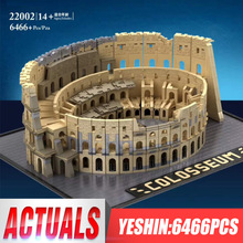 Yeshin 22002 building block Brick Toys model 6544pcs The Colosseum MOC 49020 children puzzle assembly Christmas gift 5225