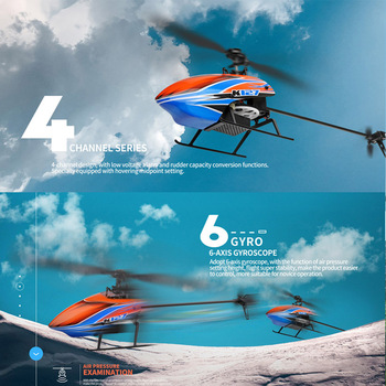 XK k127 Self Stabilizing 6-Axis Gyroscope 4CH One Key Take Off Landing Flybarless Altitude Hold RC Helicopter RTF For Kids 2