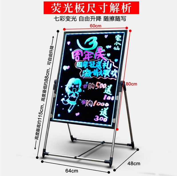 Doing Homework Drawing Board Electronic Menu Vertical Type Board Shop Restaurant Propaganda Show Shining Plate Braced Alloy