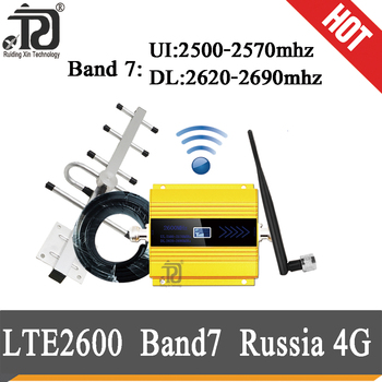 New!! 2600mhz LTE 4G mobile network booster Data Cellular Phone Repeater Band7 4G cellular Amplifier signal Booster Yagi Antenna