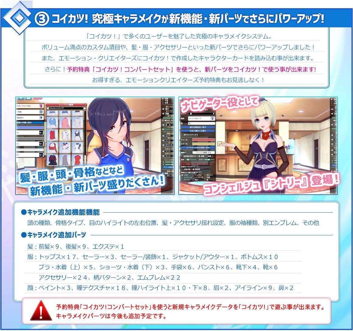 【3D/汉化/I社大作/联网】欲望工坊:新汉化+1.15DLC+服务器【8月更新】整合版【4.2G】