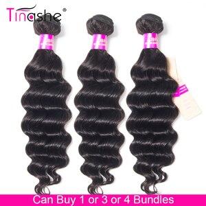 Tinashe волосы Свободные глубокие волнистые пучки бразильские волосы плетение пучки 8-30 дюймов 1/3/4 пучки Remy человеческие волосы для наращивани...