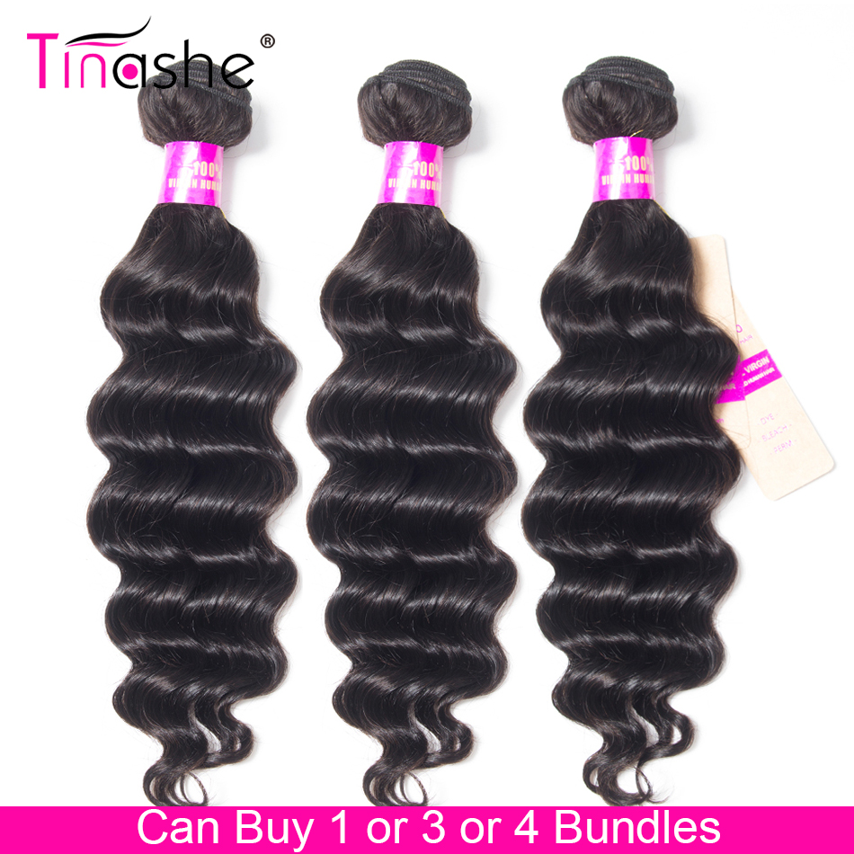 Tinashe mechones de pelo suelto con ondas profundas, extensiones de pelo ondulado brasileño, 8-30 pulgadas, 1/3/4 mechones, extensiones de cabello humano Remy