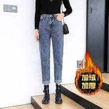 Новинка 2020 зимние плотные флисовые джинсы для женщин эластичные