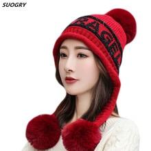 SUOGRY Womens Winter Knit Slouchy Beanie Chunky Hats Skull Hat Ski Cap with Faux Fur Pompom