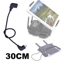 30 см OTG кабель для передачи данных для DJI Mavic Pro Air Spark Mavic 2 Zoom Drone IOS type-C Micro-USB адаптер провода разъем для планшетного телефона