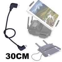 30CM Cable de datos OTG para DJI Mavic Pro aire chispa Mavic 2 Zoom Drone IOS tipo-C Micro USB conector adaptador de Cable para Tablet teléfono