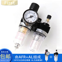 air compressor filter AFC-2000 pneumatic filter air regulator fittings compressor oil water separation meter air treatment unit 2017 brand new afc 2000 air pressure regulator oil water separator trap filter airbrush compressor source treatment unit