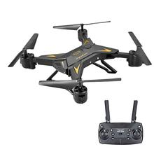 25 Mins Foldable RC Drone WIFI FPV Camera Drones 4K 1080P KY