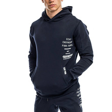 Muscle Brothers Fitness New Autumn And Winter Sports Running Men's Hooded Sweater Casual Warm Coat