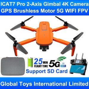 ICAT7 Pro 2-osiowy Gimbal profesjonalne 4K Camera bezszczotkowy silnik GPS 5G WIFI FPV zdalnie sterowany dron Quadcopter obsługa kart SD's postawy polityczne w SG906 Pro