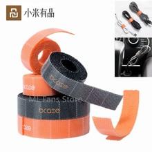 Youpin Bcase إدارة كابل متعدد الطبقات المسيل للدموع قبالة الشريط مكافحة زلة الأسلاك المنظم ملصق لاصق حزام متعدد الطبقات مركب