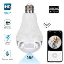 960P Glühbirne WiFi IP Kamera 360 Grad Panorama Fisheye Kamera Lampe Birne Sicherheit CCTV Kamera Drahtlose Überwachungs Kamera