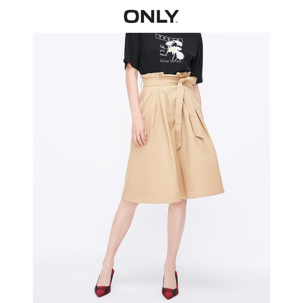 ONLY  Women's High-rise Budded High-rise A-line Skirt | 119116521