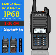 2020 baofeng uv-9r ERA plus IP68 waterproof walkie talkie long range 30km car cb ham radio hf transceiver UHF VHF radio station(China)