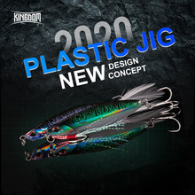 Kingdom New Metal Jig Fishing Lures 8g 11g 14.5g 22g 3D Simulation Fish Long casting Jigging spoon plastic + Lead fishing baits