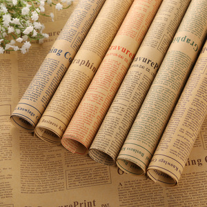 Vintage Kraft Retro English Newspaper Double sided Flowers Gift Wrapping Paper DIY Artware Package Book Cover Wrap Packing 52x75