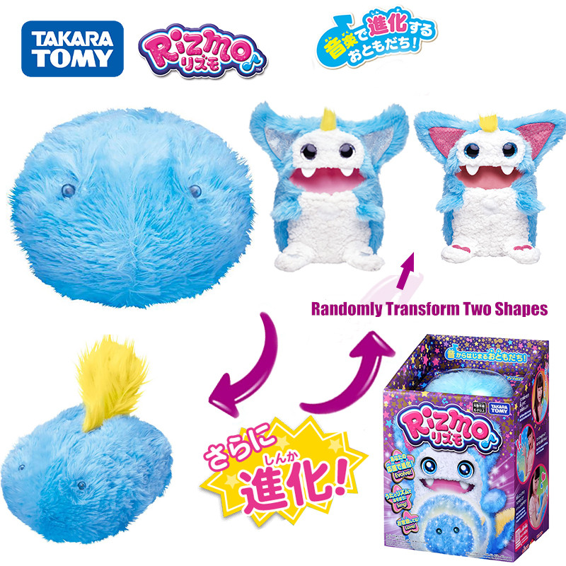 Original Takara Tomy Tomica RIZMO Plush Doll Grows Up Hatching Doll Singing Electronic Pet Toys for Children with Gift Box