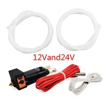 1Set 12V/24V 2In1 Extruder 0.4mm Nozzle Hotend Kit for CR10 Ender 3 3D Printer M5TB 3d printer parts cyclops 2 in 1 out 2 colors hotend 0 4 1 75mm 12v 24v fan bowden with titan bulldog extruder multi color nozzle