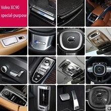 цена на For Volvo XC90 refitting special 15-20 XC90 interior trim body trim protective automotive accessories