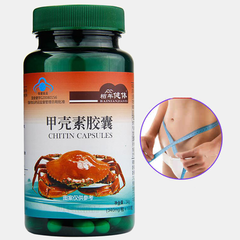 Chitin Chitosan Capsule Super Fat Blocker Lower Cholesterol Immunomodulatory Healthy Digestive Tract