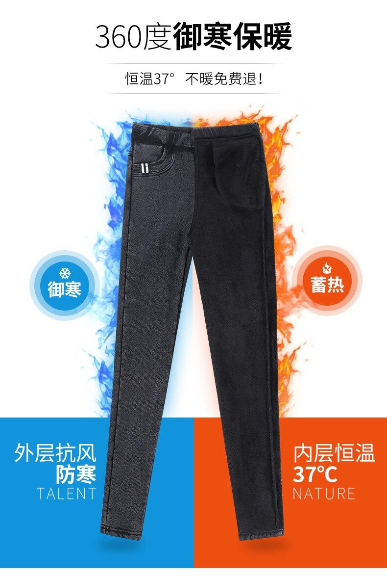 Plus Size Stretch Jeans di Inverno Delle Donne di Velluto Pile All'interno Addensare Pantaloni in Denim a Vita Alta Pantaloni Caldi da Neve Femminile Dei Jeans Dei Pantaloni