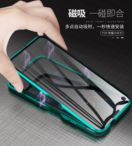 Image 2 - For Huawei P30 Pro Magnetic Case 360 double sided Tempered Glass Case Honor 20 Pro V20 8X Max V10 10 Lite 9X Plus Nova 5 4 4E 3