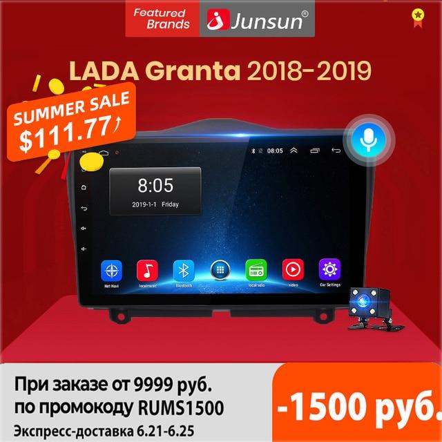 Junsun AI Voice Control 2+32GB Android 10 For LADA ВАЗ Granta Cross 2018 2019 Car Radio Multimedia Video Player Navigation GPS