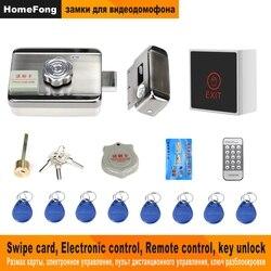 Homefong cerradura de puerta electrónica para intercomunicador de vídeo soporte de puerta de vídeo Teléfono de desbloqueo remoto de la puerta del hogar sistema de seguridad de Control de acceso