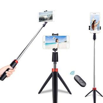 Wireless Bluetooth Selfie Stick Remote Control Tripod Handphone Live Photo Holder Camera Self-Timer Artifact Rod - discount item  50% OFF Camera & Photo