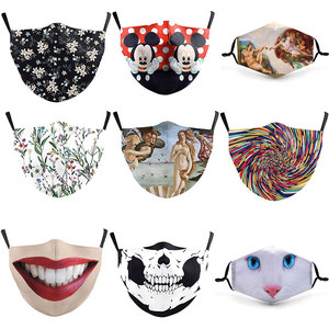 Classic Van Gogh Oil Draw Printing Face Masks Mouth Adult Reusable Washable Fabric Mask Protective PM 2.5 Dust Filter Pad Masks