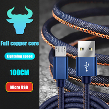 Micro USB Cable Fast Charging Data Charger For Samsung Xiaomi Redmi Note 5 Microusb Wire Cord Mobile Phone Cables