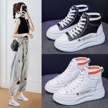 F639 alta superior meias sapatos pequenos sapatos brancos estudante placa sapatos