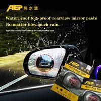 waterproof rain 2 Pcs/Set Car Mirror Window HD Clear Film Anti Fog Car Rearview Mirror Protective Film Waterproof Rain Car Sticker (1)