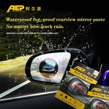 2 Pcs/Set Car Mirror Window HD Clear Film Anti Fog Car Rearview Mirror Protective Film Waterproof Rain Car Sticker