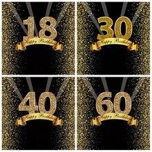 해피 스위트 18 25 30 40 50 55 번째 생일 파티 골드 도트 파티 배너 사진 배경 Photophone Photo Backdrop Photostudio