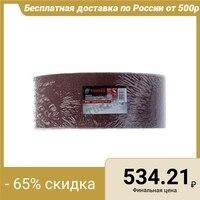 TUNDRA endless abrasive tape, on a fabric basis, 100 x 610 mm, P40, 10 pcs. 1875476