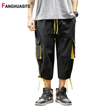 Men #8217 s Summer Cargo Pants High-Quality Hip-Hop Ribbon Solid Color Calf Length Pants New Multi-Pocket Beam Foot Casual Pants K376 cheap FANGHUASITE Harem Pants Flat COTTON Pockets REGULAR 2 - 5 Full Length Midweight Broadcloth Calf-Length Pants Drawstring