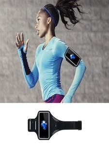 Sports Armband Phone-Case Huawei Universal Waterproof Running Samsung for 6/7/8-x